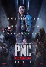 take_point movie cover