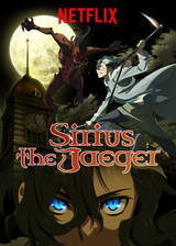 sirius_the_jaeger movie cover