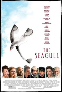 The Seagull main cover