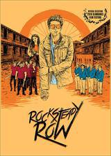 rock_steady_row movie cover