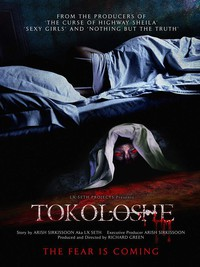 The Tokoloshe main cover