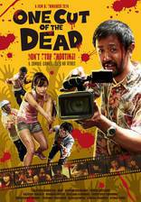 One Cut of the Dead movie cover