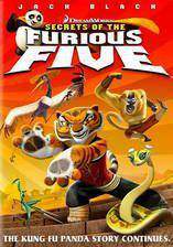 kung_fu_panda_secrets_of_the_furious_five movie cover