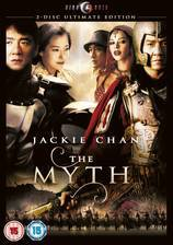 the_myth movie cover