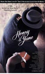 henry_june movie cover