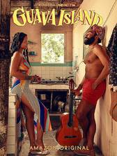 Guava Island movie cover