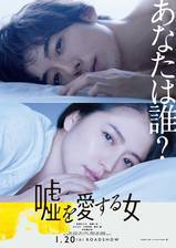 The Lies She Loved movie cover