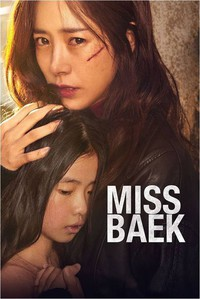 Miss Baek main cover