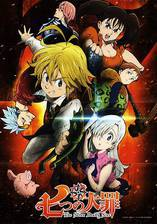 nanatsu_no_taizai movie cover