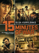 15_minutes_of_war movie cover