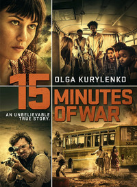15 Minutes of War main cover