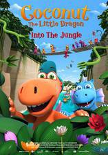 Coconut the Little Dragon 2 Into the Jungle movie cover