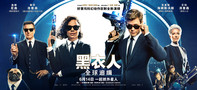 Men in Black: International movie photo