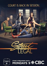 Street Legal movie cover