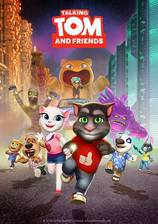 talking_tom_and_friends movie cover