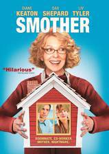 smother movie cover