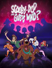 scooby_doo_and_guess_who movie cover