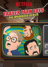 Trailer Park Boys: The Animated Series movie cover