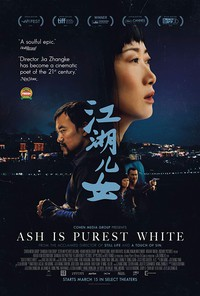 Ash Is Purest White main cover