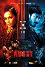warrior_2019 movie cover