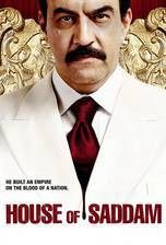 house_of_saddam movie cover