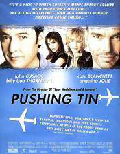 pushing_tin movie cover