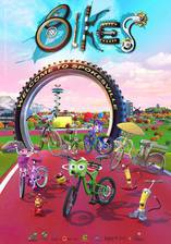 Bikes movie cover