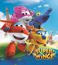 super_wings movie cover