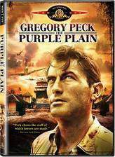 the_purple_plain movie cover