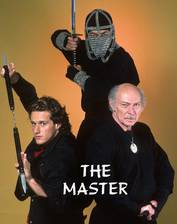 the_master_1984 movie cover