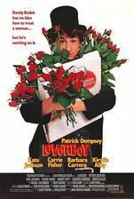 loverboy_1989 movie cover