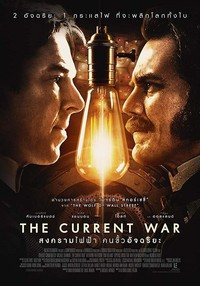 The Current War: Director's Cut main cover
