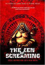 The Zen of Screaming trailer image