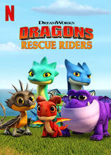 dragons_rescue_riders movie cover
