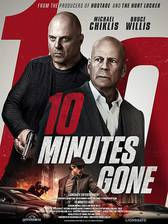 10 Minutes Gone movie cover