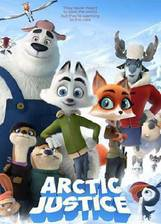 Arctic Dogs: Polar Squad (Arctic Justice: Thunder Squad) movie cover