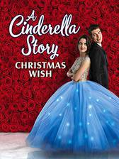 A Cinderella Story: Christmas Wish movie cover