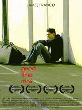 good_time_max movie cover