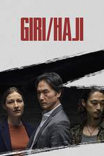 giri_haji movie cover