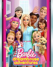 Barbie Dreamhouse Adventures movie cover