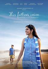 His Father's Voice movie cover
