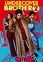 Undercover Brother 2 movie photo