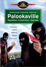 palookaville movie cover