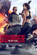 The Courier movie cover