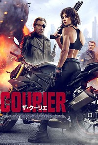 The Courier main cover