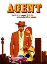 agent_2019 movie cover