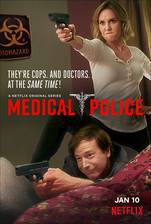 medical_police movie cover