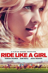 Ride Like a Girl main cover