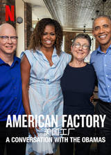 American Factory movie cover