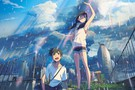 Weathering with You movie photo